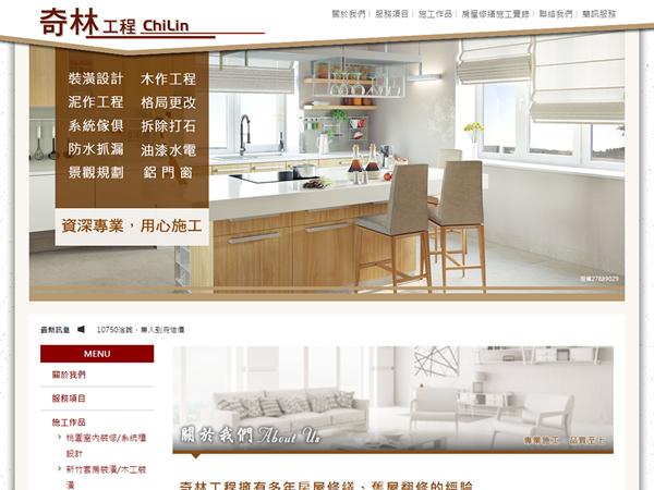 網站架設台中-揚京快客網路科技公司
