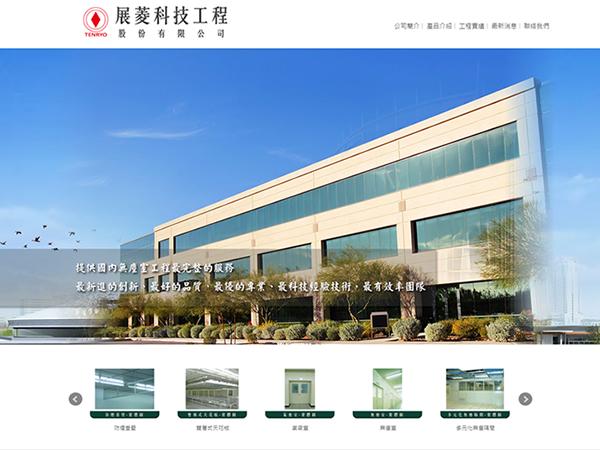 台中SEO-揚京快客網路科技公司