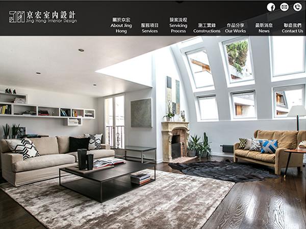 網站製作-揚京快客網路科技公司