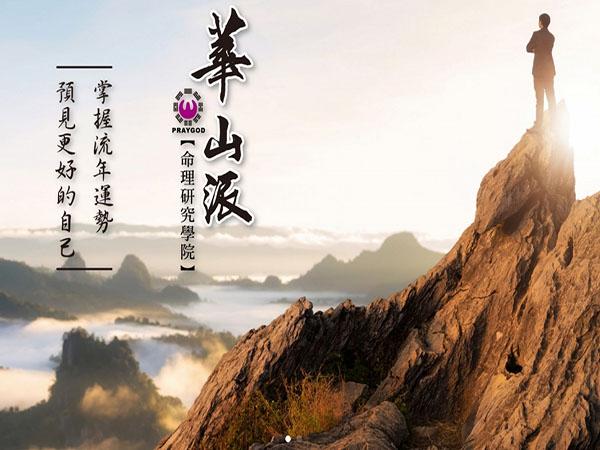 網站優化台中-揚京快客網路科技公司