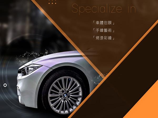 響應式網站設計-揚京快客網路科技公司